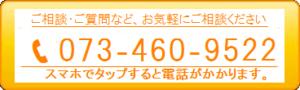 8889-56